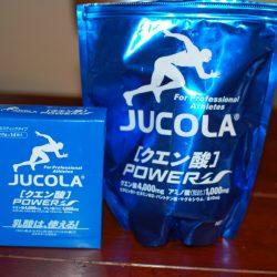 乳酸をパワーに変える「JUCOLA」「クエン酸パワー」